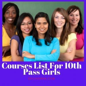 courses list for 10th pass girls